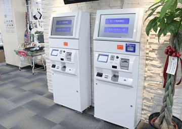 ICカード自販機